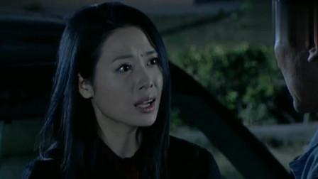 危情杜鹃: 女子拆穿张正军的谎言, 男子慌了!