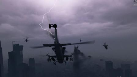 长弓阿帕奇! 保护洛城都免遭飞机追杀!