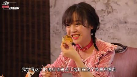 大胃王mini, 顶级蟹宴, 壕吃1000只大闸蟹, 蟹黄扣饭爽