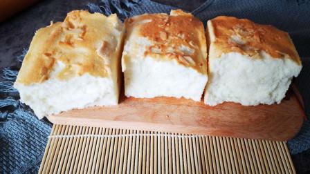 烘焙师用7个蛋清教你做【天使蛋糕】, 一拳下去恢复原形, 非常柔软蓬松