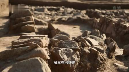 水泉沟冶铸遗址发掘记,从遗址中发现古代矿冶