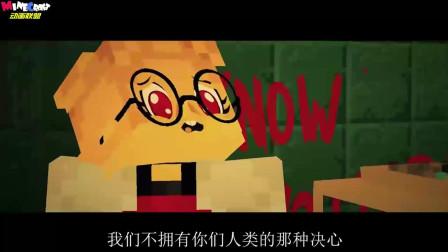 MC动画连续剧-传说之下-underfell-23