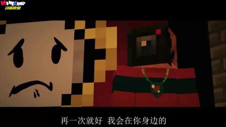 MC动画连续剧-传说之下-underfell-24