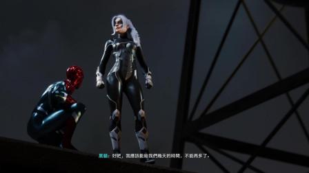 【发糕解说】漫威蜘蛛侠DLC第十九期: 追踪黑猫