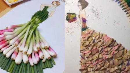 美女设计创意时装画走红: 用葱蒜铅笔屑做出超美连衣裙