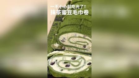 一不小心就吃光了! 抹茶蜜豆毛巾卷的做法