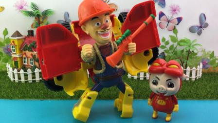 快乐宝贝熊出没玩具 熊出没玩具拆箱!熊熊变形车光头强变形战车猪猪侠