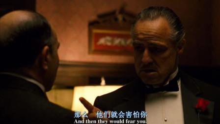 教父: 教父不知为什么眼前男子不尊重他, 看到男子行为, 教父答应了