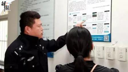 北京监狱开通扫码存款 支付宝: 真的