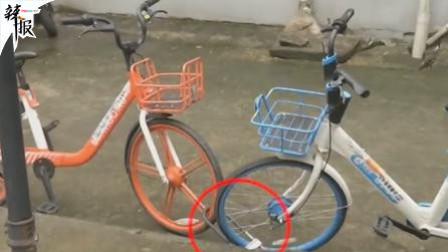 共享单车被私自上锁 女子怒扛3公里