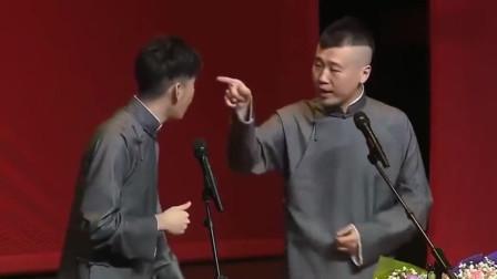 张云雷辫儿表演小哑巴, 杨九郎翻译的太能搞了, 断然无敌二人组!