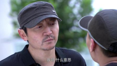 铁腕行动: 刚出却碰到了廖斌, 吓得立马逃跑