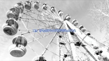 兽娘动物园 《我的朋友》之黑白照片回忆时光