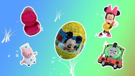 趣盒子小猪佩奇玩具大全 小猪佩奇托马斯小马宝莉奇趣蛋玩具拆解分享