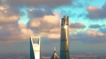 上海滩最高的陆家嘴三件套 上海中心 环球金融中心 金茂大厦