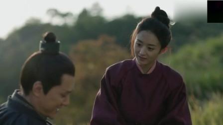 知否预告赵丽颖再次被冯绍峰救了想以命相许, 最后道别被直接当成表白了