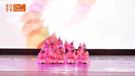 星宫艺术2018年度汇演 - 《花儿朵朵》