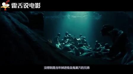 雷舌说电影: 带你几分钟看完科幻电影《驱魔者》
