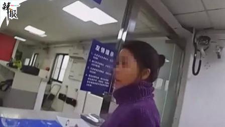 女子杀男友逃17年 找厕所时落法网