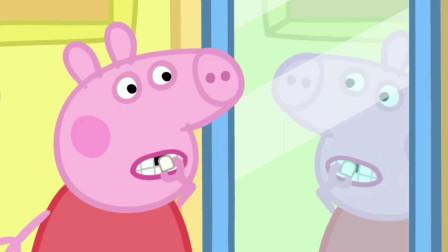 小猪佩奇: 佩奇笑掉大牙了!
