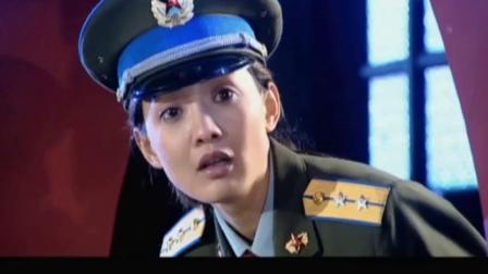 女军官突然跳出来,叫了司令员一声爸,把旁边师长吓得说不出话来