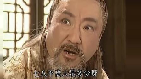 穿越时空的爱恋: 仙仙做的烤鸭是有多好吃, 皇帝都去吃了