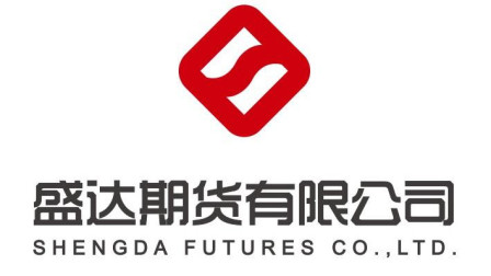 20181218-盛达期货行情研讨会