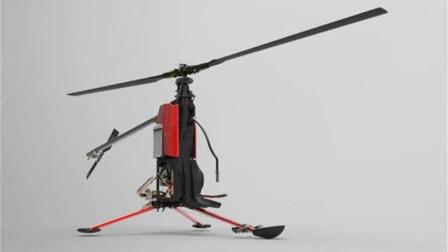 直升机居然可折叠, 光秃秃没外壳, 时速120公里, 比过山车还刺激