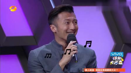 谢霆锋模仿刘德华唱歌, 网友直呼: 太像了