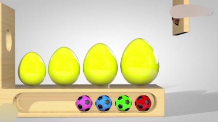 益智动画, 彩色小足球砸到惊喜蛋学习各种颜色