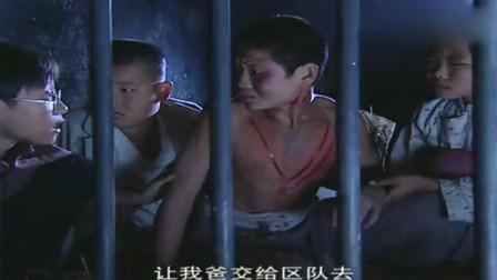 小兵张嘎: 张一山妈穿肚兜喂孩子, 看了十几遍
