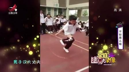 家庭幽默录像 2019 小学生跳绳比赛,跳掉裤子仍坚持不懈,为名次拼了!