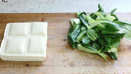 大厨教你青菜烧豆腐的家常做法, 美味又营养, 做法很简单