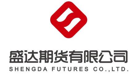 20190115-盛达期货行情研讨会