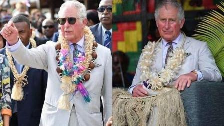 英国皇室: 查尔斯王子访问南太平洋瓦努阿图, 获土著环腰绑草裙