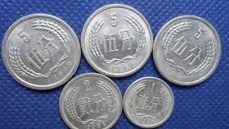 """这5枚硬币叫做""""五朵金花"""", 收藏家们都抢着要? 看完大开眼界!"""