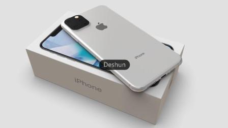 苹果iPhone 11最新渲染图泄露, 后置三摄, 外观没啥变化。