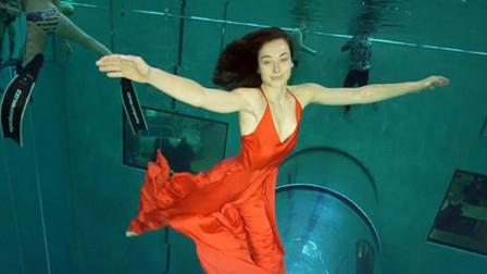 牛人! 在世界最深的泳池表演跳舞