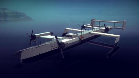 【唐狗蛋】besiege围攻 Belfrey-109EKP两栖运输机
