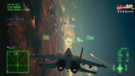《皇牌空战7》第五支中文版宣传片