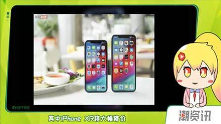 国内iPhone价格或将大跳水 | 三星S10系列售价曝光