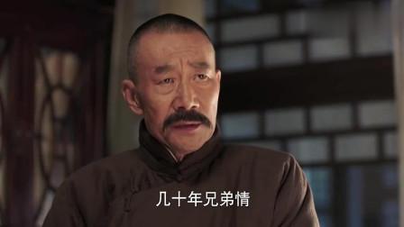 《少帅》: 张作霖也知道自己是土匪, 告诫张学良江湖就是人情世故!