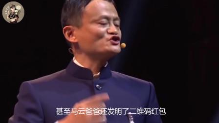 日本喊话支付宝: 二维码是我们发明的, 只是没有向中国收费!