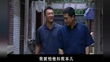 《半路夫妻》张嘉译搀着孙红雷, 像与小偷