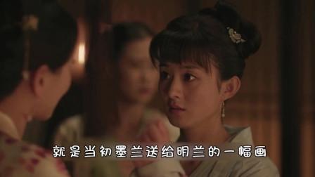 《知否》墨兰如愿嫁入梁府, 明兰送的传家宝却让墨兰差点忍不住谩骂