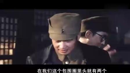 林彪一口气就吞掉国军五大主力中的两个, 气得老蒋一口老血吐出来