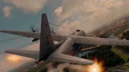 电影洛克希德AC-130空中炮艇, 攻击美国华盛顿特区