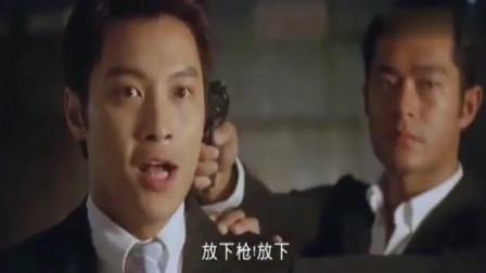 电影《龙在边缘》, 刘德华被人陷害抓起来, 古天乐和关秀媚相救