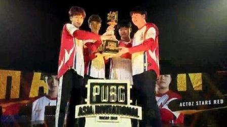 PAI亚洲邀请赛:韩国ACTOZR夺冠,赛后采访状态很好!