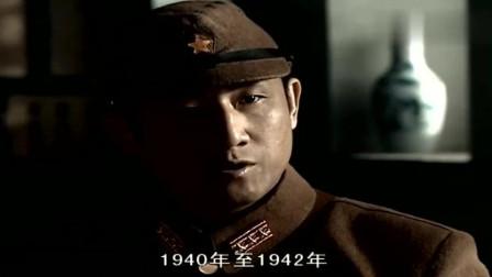 亮剑: 两个日本军官分析八路军形势, 具体战力分析的太透彻了